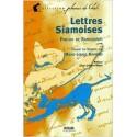 Lettres siamoises